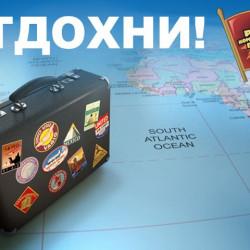Маршрут выходного дня: Петербург