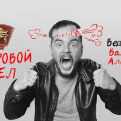 """Радио """"Комсомольская правда"""" помогает спасти зубров, которые сбежали из подмосковного заповедника"""