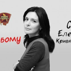 Галина Хованская: Реновацию нужно распространить на всю Россию