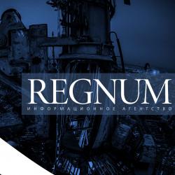 Радио REGNUM: первый выпуск за 17 июля