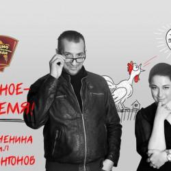 31 год исполнился фразе «В СССР секса нет», а в Саратове дороги починили котиками
