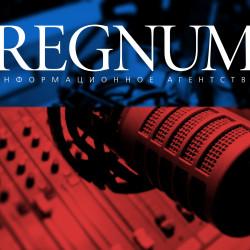 Радио REGNUM: второй выпуск за 18 июля
