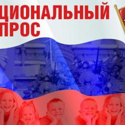 Демография сегодня: смертность в России превышает рождаемость в три раза, а уровень жизни пенсионеров - на сороковом месте в мире