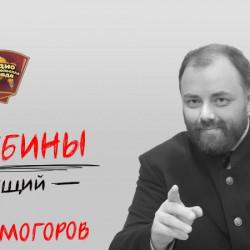 Почему Навальный проиграл дебаты Стрелкову