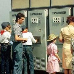 #175.Детям 60-х,70-х,80-х посвящается.