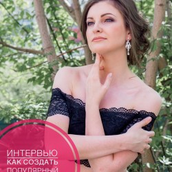 WarmNEWS 2017.07.25. Блогер Мария Семенчук