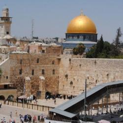 264 Кто владеет Храмовой горой? (К 9-му Ава.)