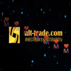 Alt trade EN