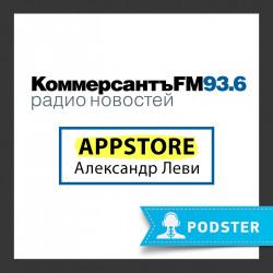Сам себе мобильный оператор // Александр Леви – о конструкторе тарифа от Yota