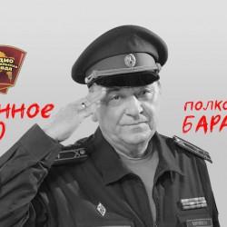 Грандиозная веха Русской истории - битва при Молодях
