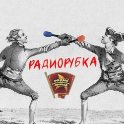 30 июля исполнилось 80 лет со дня появления приказа НКВД номер 00447, положившего начало Большому террору