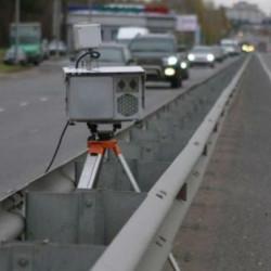 МВД предложило ввести единые требования к приборам автоматической фотовидеофиксации на дорогах