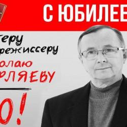 Николай Бурляев: Нужно ввести санкции против американского кино!