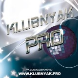 Клубная музыка | Клубняк 2017 | KLUBNYAK.PRO