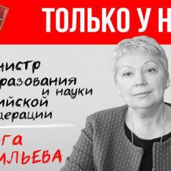 Новый экзамен по русскому языку для девятиклассников: что ждет школьников в новом учебном году