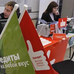 Какие машины чаще всего россияне приобретают в кредит