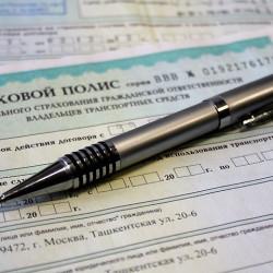 Страховщикам могут разрешить самим устанавливать пониженную стоимость полиса на коэффициенты