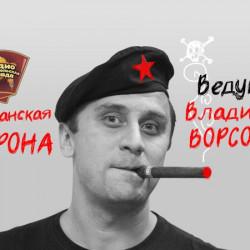 Почему инспектора ДПС уволили из-за дела «пьяного» судьи в Иркутске?