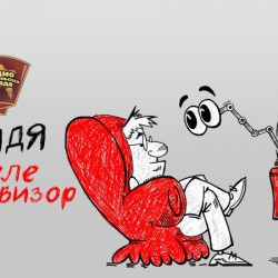 "Кто он, Дмитрий Борисов? Нового ведущего ""Пусть говорят"" представили коллективу"