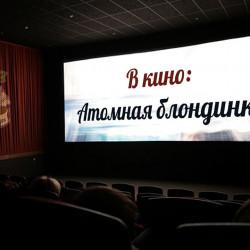 ПиАМ В Кино: Выпуск №3