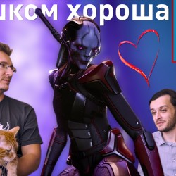 [5.36] Подкаст PRO игры: обзоры Divinity: Original Sin 2 и XCOM 2: War of the Chosen