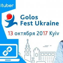Golos Fest Ukraine, Киев, 13.10.2017. Наталья Гавриленко