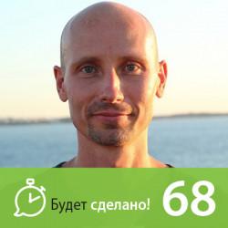 Валерий Веряскин: Как сохранять осознанность в городе?