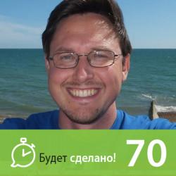 Владимир Зубков: Как получить лучшее в мире образование?