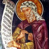 Преподобный Иоанн Кукузель