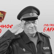 Почему маршал Язов отказался пить виски в «Комсомолке»?
