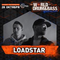 Bassland Show @ DFM (18.10.2017) - Самые лучшие треки и ремиксы проекта LOADSTAR (UK)