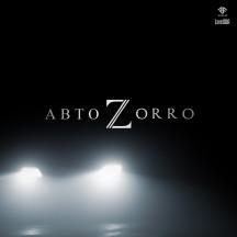 АвтоZorro