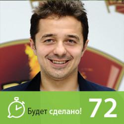 Сергей Фаге: Как стать биохакером?