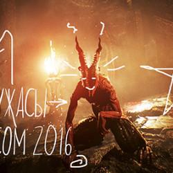 ВСЕ УЖАСЫ GAMESCOM 2016! // Надне! S3E1 (S3E1)