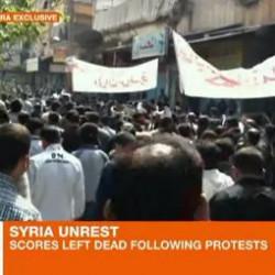 ВСирии запретили использование iPhone (95)