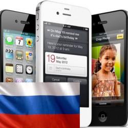 Официально русский iPhone 4Sпридёт вдекабре (92)