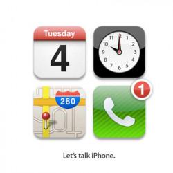 Презентация новых девайсов отApple состоится 4октября (85)