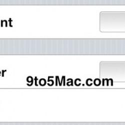 Вбета-версии iOS 5найден голосовой помощник (79)