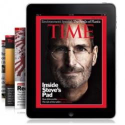Apple iPad признан изобретением года (40)
