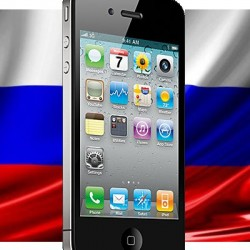 Apple iPhone 4 теперь официально продаётся в России (32)