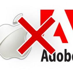 Adobe демонстративно прекращает сотрудничество с Apple (27)