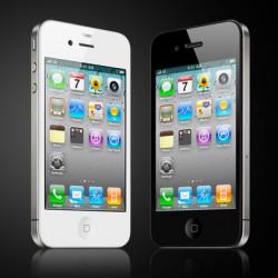 Новый iPhone 4 официально представили на WWDC 2010 (17)