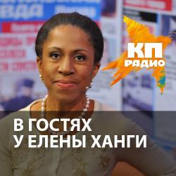 В гостях у Елены Ханги  - главный редактор журнала Forbes Women Ирина Михайловская