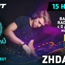 Bassland Show @ DFM (15.11.2017) - В гостях Zhdanov. Лучшие бэйс треки за 2017 год!