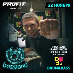 Bassland Show @ DFM (22.11.2017) - Новые Drum&Bass треки, а также классика!
