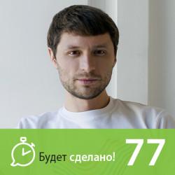 Дмитрий Шаменков: Как лучше себя чувствовать?