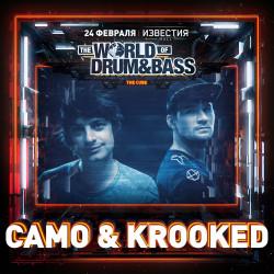 Bassland Show @ DFM (13.12.2017) - Эфир посвящен проекту CAMO & KROOKED (Aus), которые вновь выступают 24.02.2018 на World Of Drum&Bass (Мск)