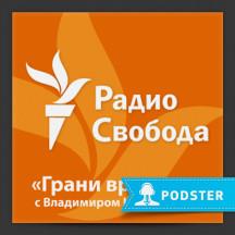 Андрей Шаповалов о Сергее Кирове в Новосибирске и Музее городского быта - 17 Декабрь, 2017