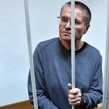 Первый день Улюкаева в тюрьме: где сейчас сидит экс-министр