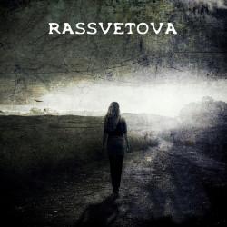 RASSVETOVA - Пятничный Расколбас 22.12.2017